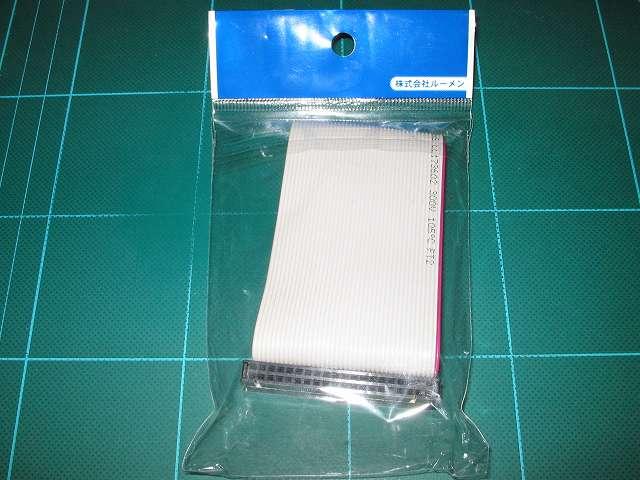 Lumen IDE フラットケーブル 55cm FC-IDE1L 購入