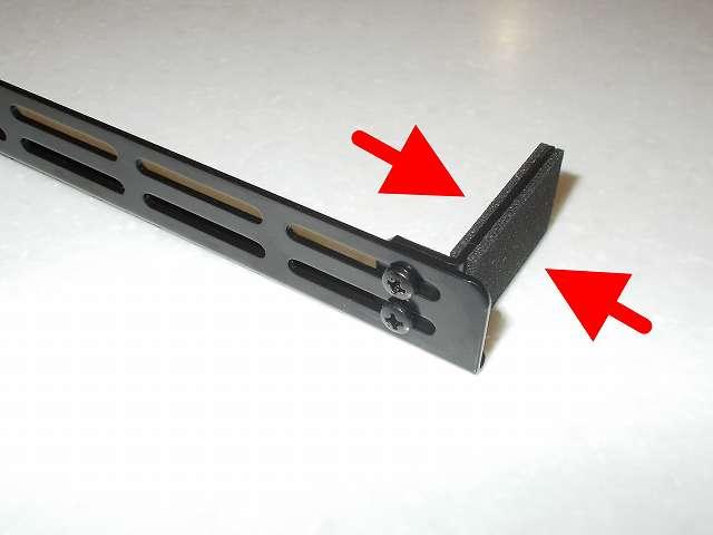 長尾製作所 VGA サポートステイ L 自己粘着式 SS-NVGASTAY02-L フック両面に装着された滑り止め用クッション