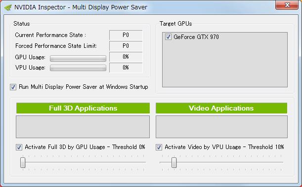 NVIDIA Inspector(Multi Display Power Saver)で P0(最大パフォーマンス)にならないときの対処方法