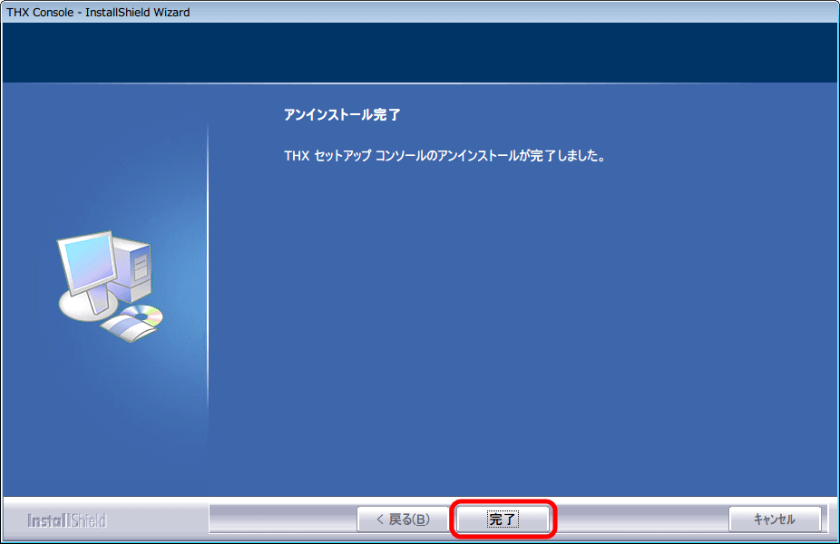 Official PAX MASTER PCI XFI Driver Suite 2013 V1.00 ALL OS Stable Drivers. Default Tweak Edition ドライバのアンインストール、THX セットアップ コンソール アンインストール完了