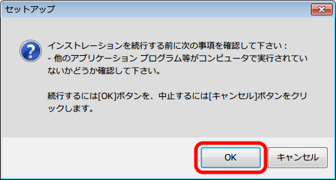 PAX MASTER PCI XFI Driver Suite 2014V 1.15 ALL OS Stable Drivers インストール、セットアップ確認画面 OK ボタンをクリック