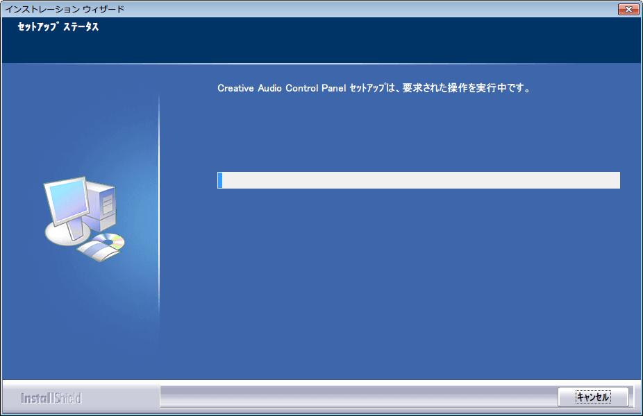 PAX MASTER PCI XFI Driver Suite 2014V 1.15 ALL OS Stable Drivers インストール、Creative オーディオコントロールパネル インストール中