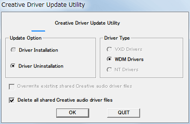 Creative Driver Update Utility が起動したら、Update Option で Driver Uninstallation を選択、Delete all shared Creative audio driver files にチェックマークを入れて OK ボタンをクリック