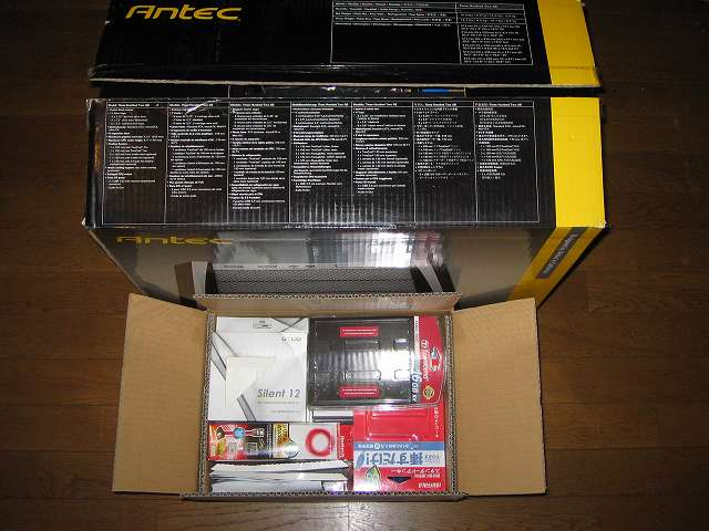 PC パーツ・周辺機器・サプライ品の外箱収納完了