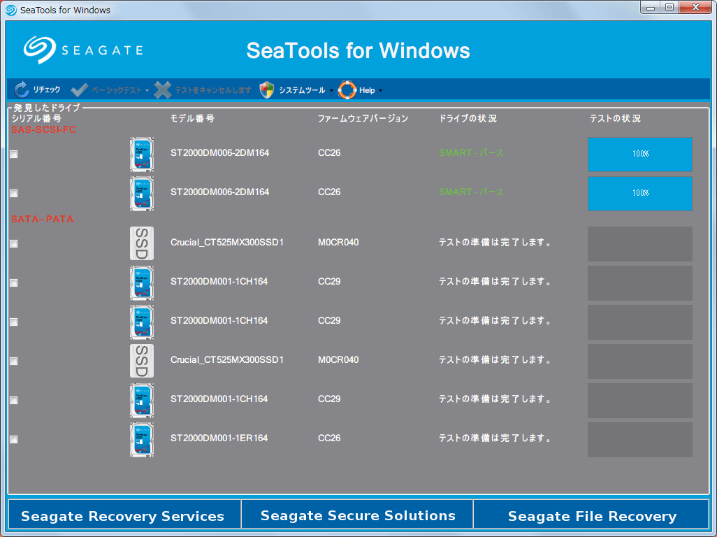 Seagate SeaTools for Windows v1.4.0.4 で ST2000DM006-2DM164-302 ベーシックテスト、SMART パース