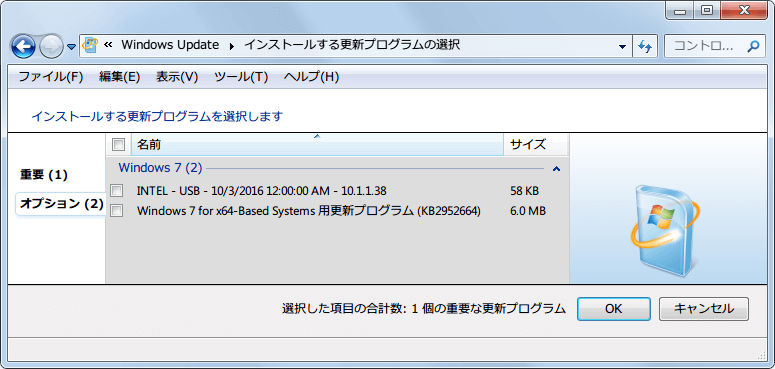 Windows 7 64bit Windows Update オプション 2017年02月再登場した KB2952664 と INTEL - USB - 10/3/2016 12:00:00 AM - 10.1.1.38