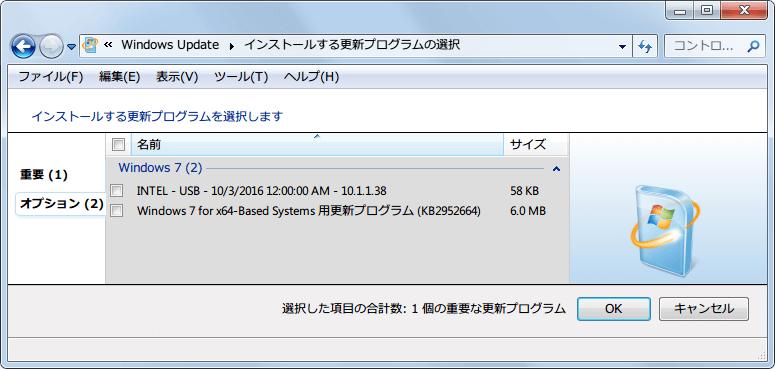 Windows 7 64bit Windows Update オプション 2017年02月再登場した KB2952664 と INTEL - USB - 10/3/2016 12:00:00 AM - 10.1.1.38