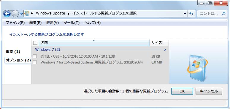 Windows 7 64bit Windows Update オプション 2017年02月再登場した KB2952664 と INTEL - USB - 10/3/2016 12:00:00 AM - 10.1.1.38 非表示