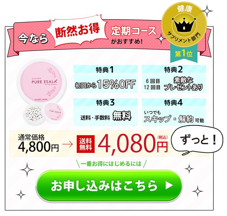pure_teiki_01.jpg