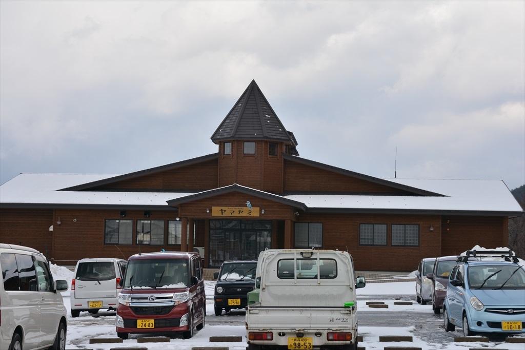 ヤマセミ(物産館)
