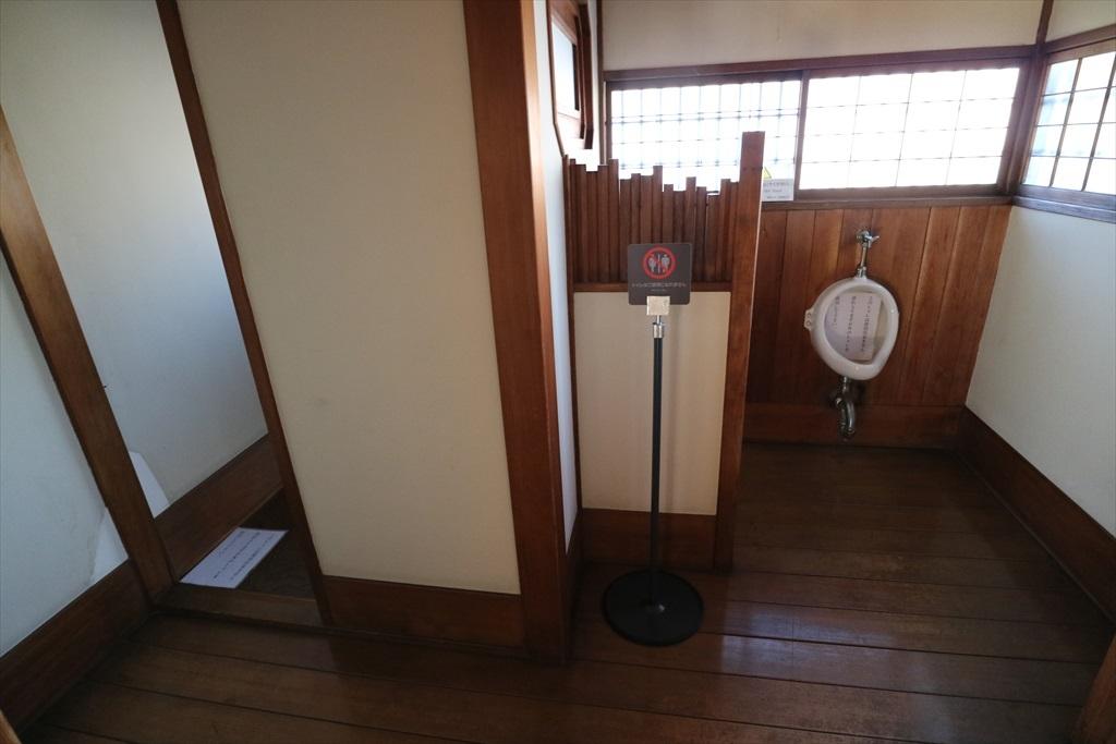 二階来客用トイレ