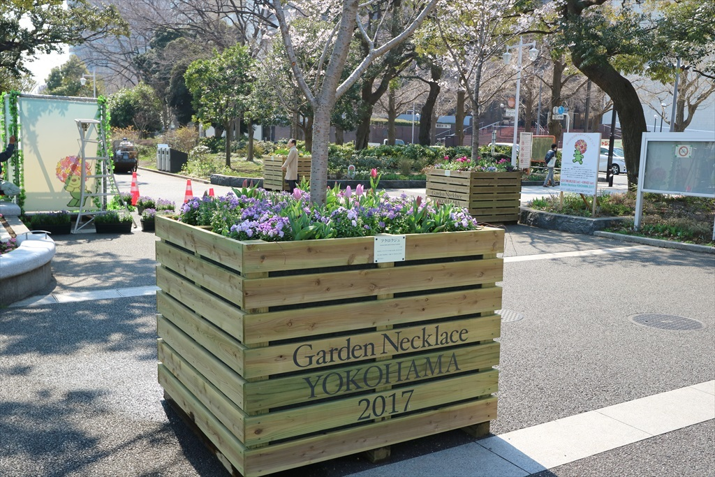 Garden Necklace YOKOHAMA 2017_5