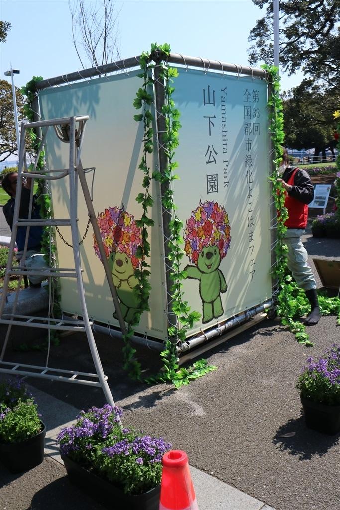 Garden Necklace YOKOHAMA 2017_2