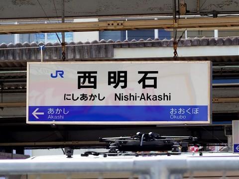 akashitomiaji02.jpg
