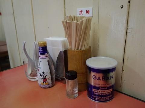 banritokushima14.jpg