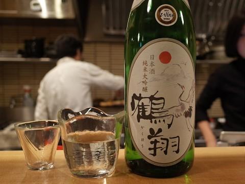 chickenyoshida12.jpg