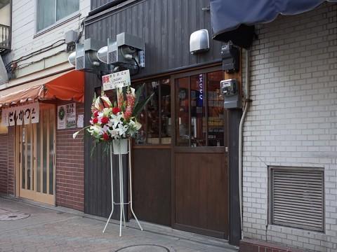 chickenyoshida17.jpg