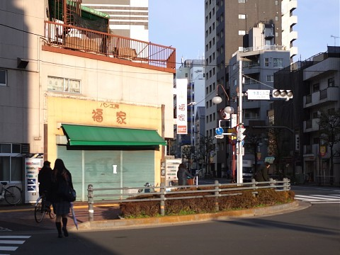 chickenyoshida21.jpg