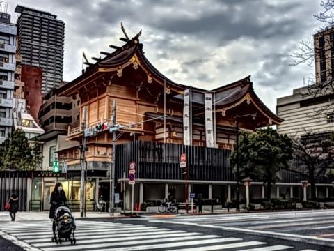 essugita02.jpg