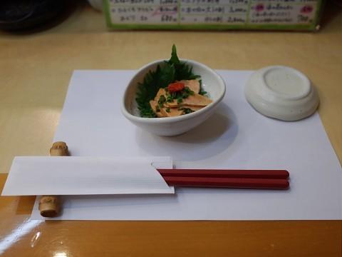 futabahakata04.jpg