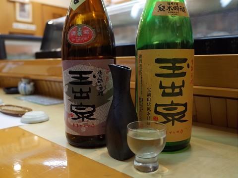 futabahakata07.jpg