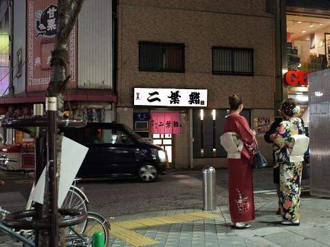 futabahakata22.jpg