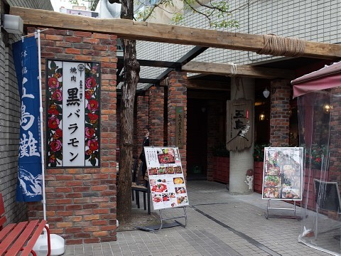 gotohjinaji03.jpg
