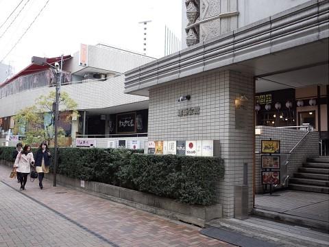 gotohjinaji12.jpg