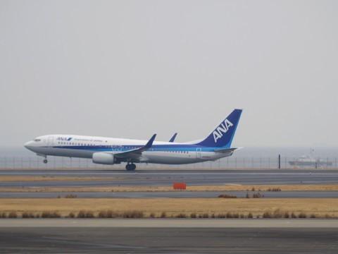 hiroshimakanawa15.jpg