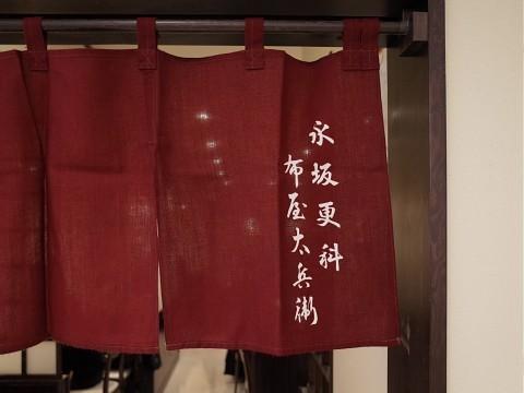 nagasakashinyoko01.jpg
