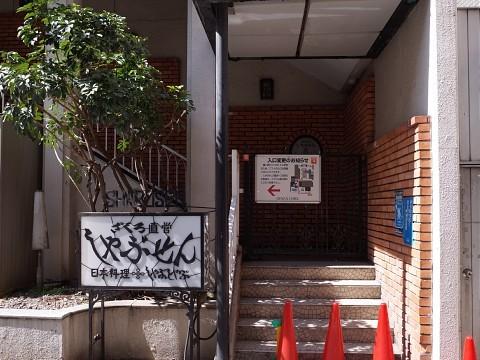 nikaishabusen24.jpg