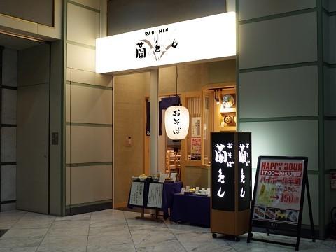 odentokutoku12.jpg