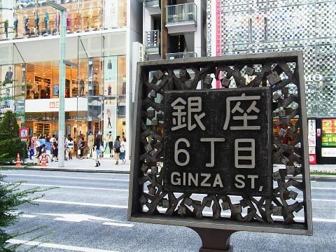 oyasumi201704.jpg