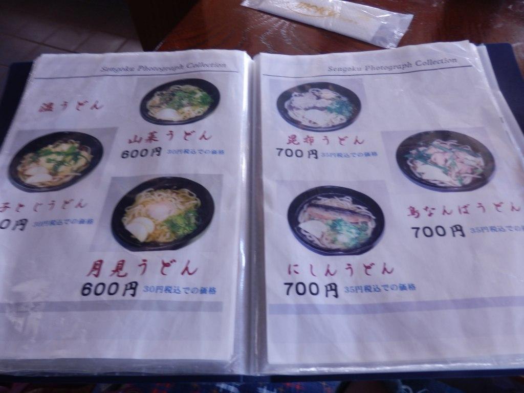 P9291780s-.jpg