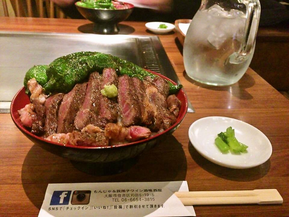 foodpic7549062.jpg