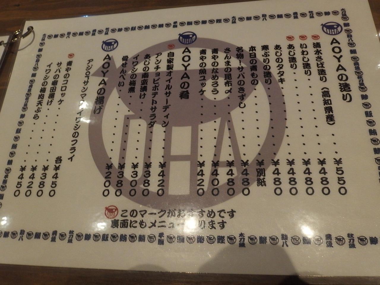 s-P2140009.jpg