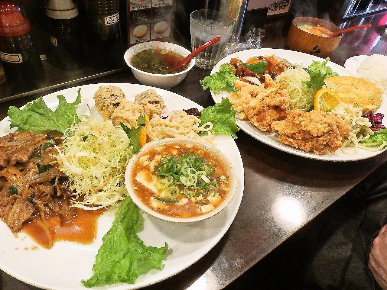s-foodpic7609338.jpg