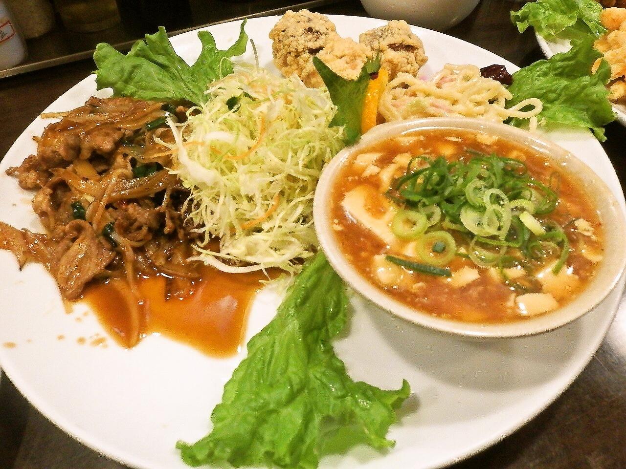 s-foodpic7609343.jpg