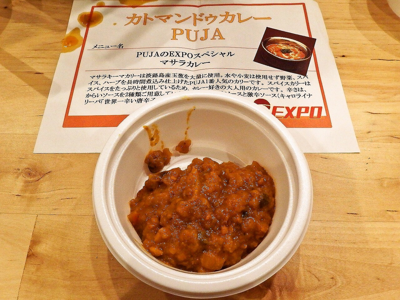 s-foodpic7617249.jpg