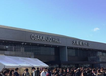 2.19 大坂城ホール