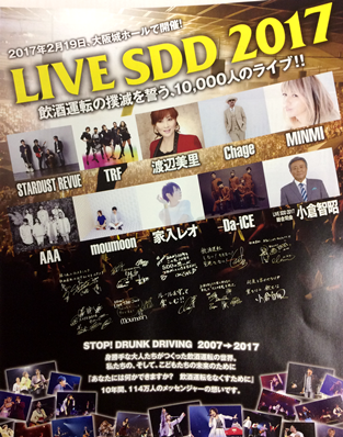 2.19 LIVE SDD