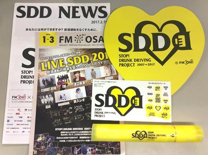 2.19 LIVE SDD2
