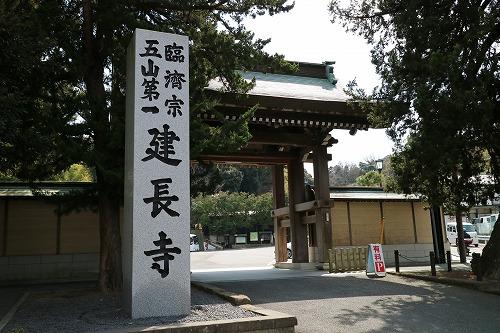 鎌倉建長寺の絶景スポットへM3を持ってポタリング
