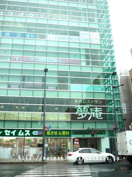 千春クリニック建物