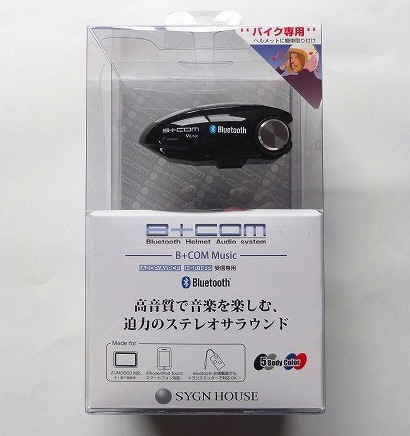 B_COM Music2