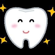 歯(ピカピカ