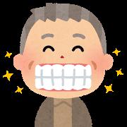 老人(ピカピカの歯