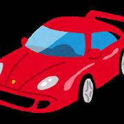 車(高級車