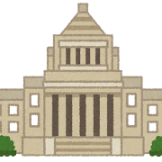 国会(議事堂
