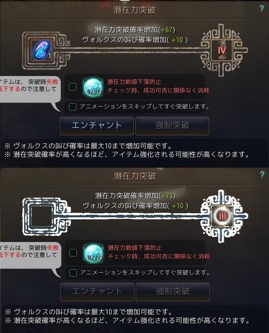 20170226180354013.jpg